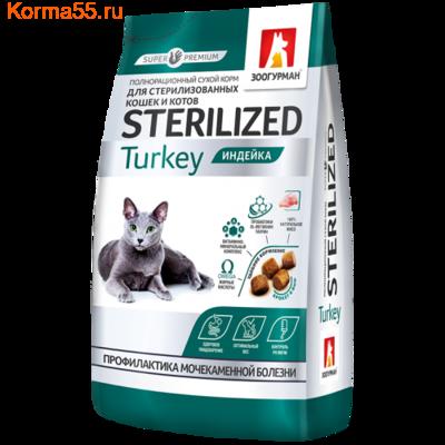 Сухой корм Зоогурман Sterilized Turkey