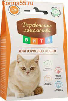 Деревенские лакомства Вита для кошек