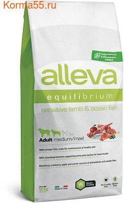 Сухой корм Alleva Equilibrium Sensitive Lamb & Ocean Fish Medium/Maxi