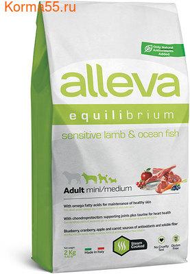 Сухой корм Alleva Equilibrium Sensitive Lamb & Ocean Fish Mini/Medium