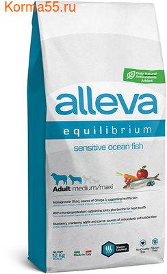 Сухой корм Alleva Equilibrium Sensitive Ocean Fish Medium/Maxi