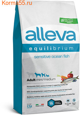 Сухой корм Alleva Equilibrium Sensitive Ocean Fish Mini/Medium