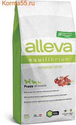 Сухой корм Alleva Equilibrium Sensitive Lamb Puppy All Breeds