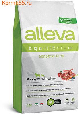 Сухой корм Alleva Equilibrium Sensitive Lamb Puppy Mini/Medium