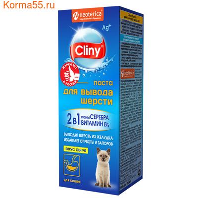 Паста Cliny для вывода шерсти со вкусом сыра