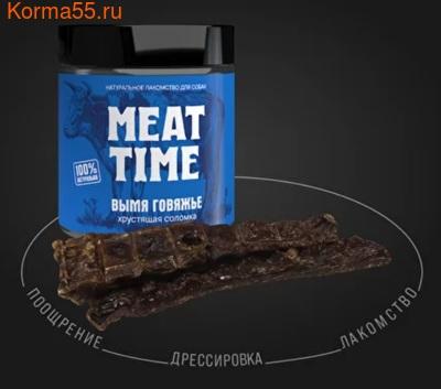 "Лакомство Meat Time Вымя говяжье ""Хрустящая соломка"""