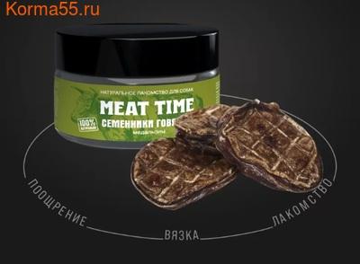 """Лакомство Meat Time Семенники говяжьи """"Медальоны"""""""