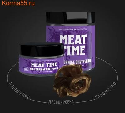 """Лакомство Meat Time Ухо внутреннее """"Хрустящие кусочки"""""""