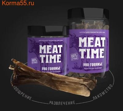 "Лакомство Meat Time Ухо наружное ""Хрустящая соломка"""