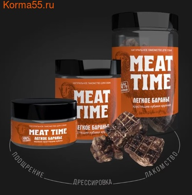 """Лакомство Meat Time Легкое баранье """"Хрустящие кубики мелкие"""""""