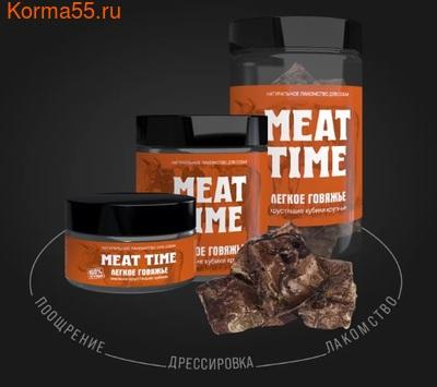 """Лакомство Meat Time Легкое говяжье """"Хрустящие кубики мелкие"""""""