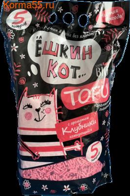 Наполнитель Ёшкин кот Тофу Клубника
