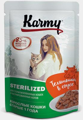 Влажный корм Karmy Sterilized телятина в соусе