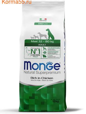 Сухой корм Monge Dog Maxi Adult (курица)