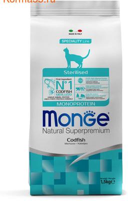 Сухой корм Monge Cat Monoprotein Sterilised Merluzzo (треска)