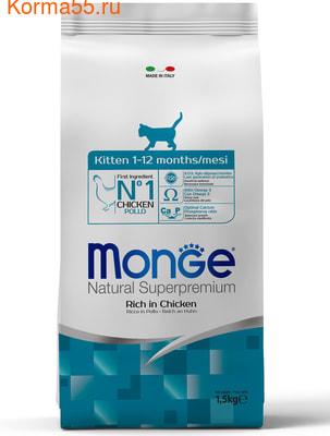 Сухой корм Monge Cat Kitten (курица)