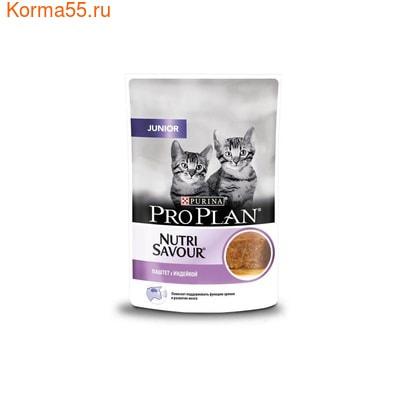 Влажный корм Pro Plan паштет для котят, с индейкой
