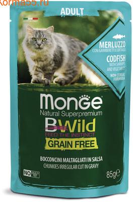 Влажный корм Monge Cat BWild Grain Free (из трески с креветками и овощами) (фото)