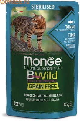 Влажный корм Monge Cat BWild Grain Free для стерилизованных кошек (тунец, креветки с овощами) (фото)
