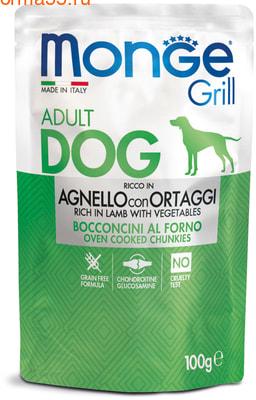 Влажный корм Monge GRILL для собак с ягненком и овощами (фото)