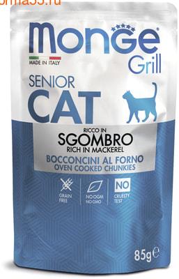 Влажный корм Monge GRILL для кошек с макрелью (фото)