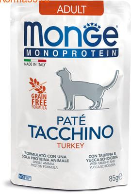 Влажный корм Monge Monoprotein для кошек с индейкой (фото)