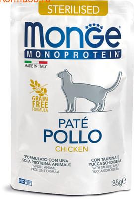 Влажный корм Mogne Monoprotein для стерилизованных кошек с курицей (фото)