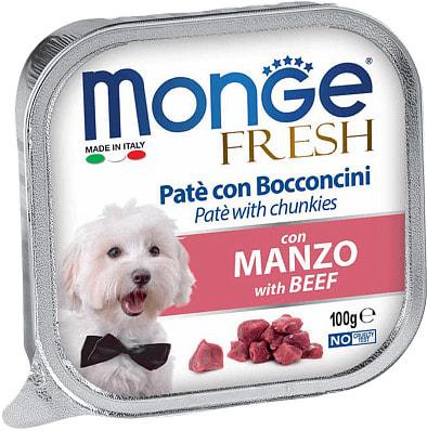 Влажный корм MONGE DOG FRESH с говядиной (фото)