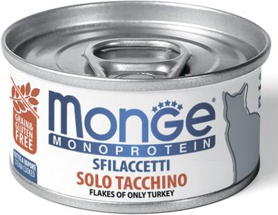 Влажный корм MONGE CAT MONOPROTEIN, индейка (фото)