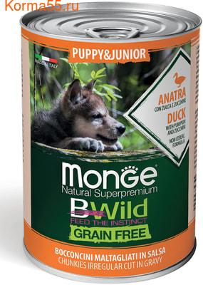 Влажный корм MONGE DOG BWILD, утка, тыква и кабачки (фото)