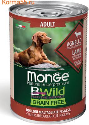 Влажный корм MONGE DOG BWILD, ягненок, тыква и овощи (фото)