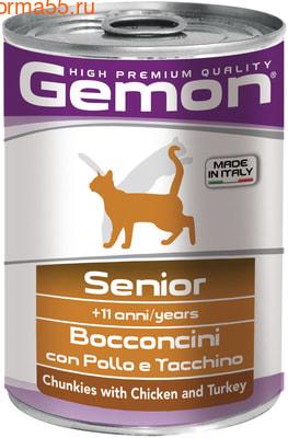 Влажный корм GEMON CAT кусочки с курицей и индейкой (фото)