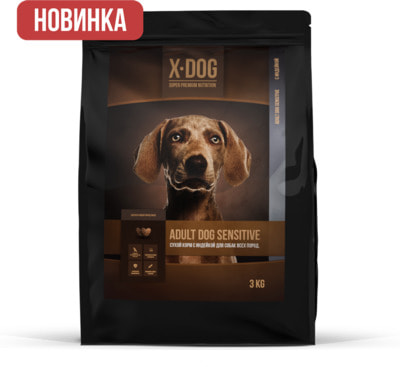 Сухой корм X-Dog Adult Dog Sensitive (фото)