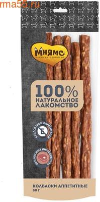 Лакомство Мнямс колбаски аппетитные (фото)