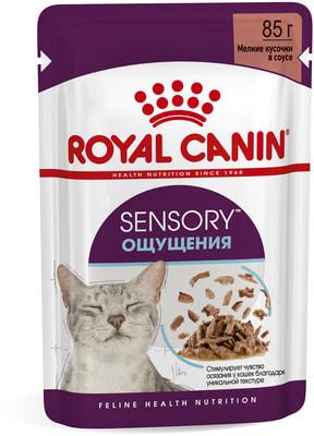 Влажный корм Royal canin Sensory ощущения (в соусе) (фото)