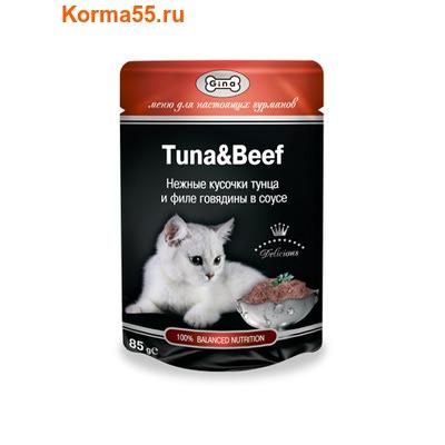 Влажный корм GINA Tuna & Beef — Тунец с говядиной (фото)
