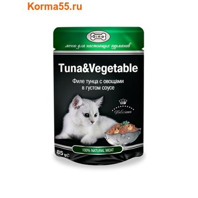 Влажный корм GINA Tuna & Vegetable — Тунец с овощами (фото)