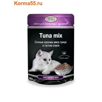 Влажный корм GINA Tuna mix — Тунец с в густом соусе (фото)