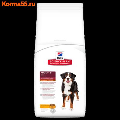 Сухой корм Hill's Science Plan Adult Large Breed Advanced Fitness Canine (курица)