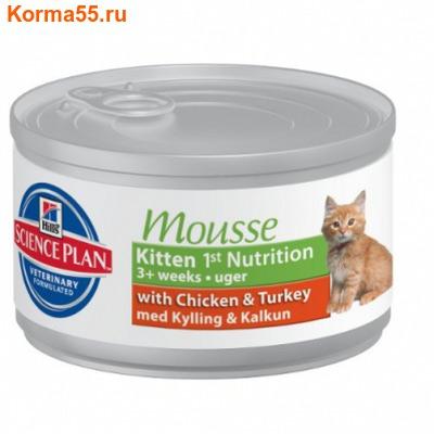 Влажный корм HSP Kitten 1st Nutrition Mousse
