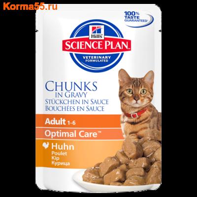 Влажный корм Hill's Science Plan Feline Adult (курица)