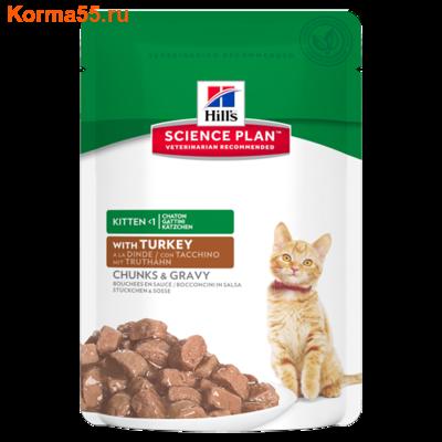 Влажный корм Hill's Science Plan Kitten (индейка)