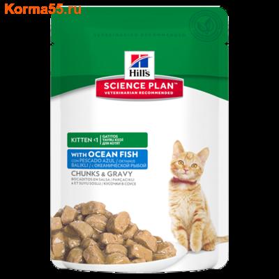 Влажный корм Hill's Science Plan Kitten (рыба)