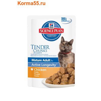 Влажный корм SP Feline MA7+ Сhicken
