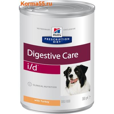 Влажный корм Hill's Prescription Diet i/d Digestive Care Canine