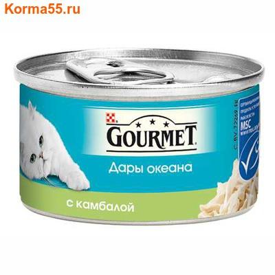 Влажный корм (GOURMET) Дары океана консервы для кошек Камбала
