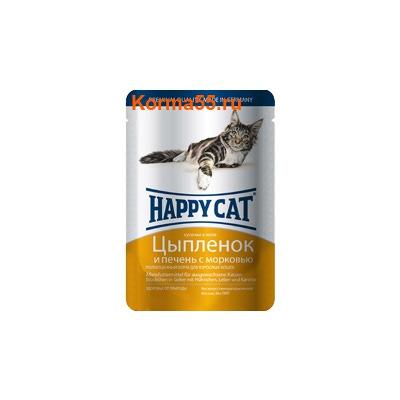 Влажный корм Happy Cat Цыпленок и печень