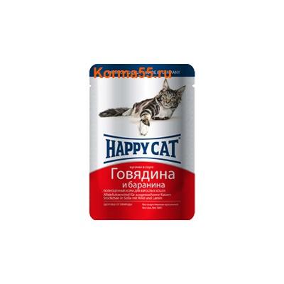 Влажный корм Happy Cat Говядина и баранина