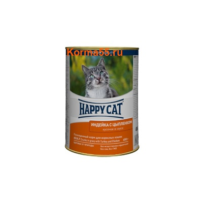 Влажный корм Happy Cat Индейка и цыпленок в соусе
