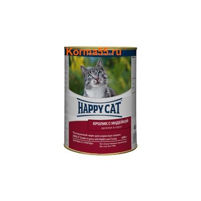 Влажный корм Happy Cat Кролик и индейка в соусе